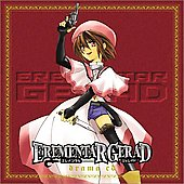 Original Soundtrack: Erementar Gerad V.2