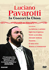 Luciano Pavarotti In Concert In China (Municipal Opera) / Luciano Pavarotti, Municipal Opera Theatre