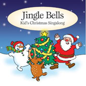 Various Artists: Jingle Bells [Fast Forward]