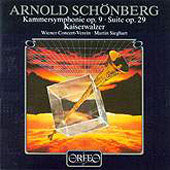 Schoenberg: Chamber Symphony, Suite, etc / Sieghart