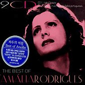 Amália Rodrigues: The Best of Amália Rodrigues [EMI]