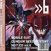 Original Soundtrack: Gundam Seed Destiny Suit CD V.6: Shin Asuka X Destiny