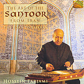 Hossein Farjami: The Art of the Santoor from Iran: The Road to Esfahan