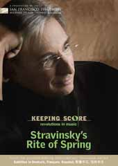 Keeping Score - Stravinsky. Tilson Thomas/San Francisco SO [DVD]