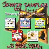 David & the High Spirit: Jewish Sampler, Vol. 1
