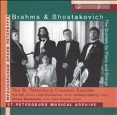 Brahms, Shostakovich: The Quintets for Piano and Strings