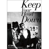 Tohoshinki: Why Keep Your Haed Down