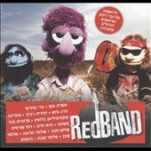 Various Artists: Redband [Hot TV]