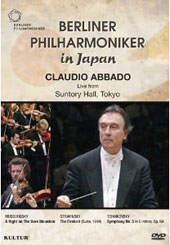 Berliner Philharmoniker in Japan / Claudio Abbado [DVD]
