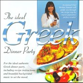 Various Artists: The Ideal Greek Dinner Party