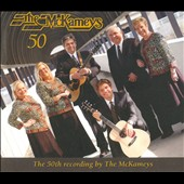 The McKameys: 50 [Slipcase]
