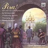 Pora! and Other Russian Romances / Amaize, Korevaar