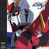 Original Soundtrack: Gundam Seed Ending Theme [Single]