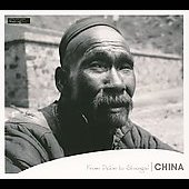 Various Artists: Edition Pierre Verger: China - From Peking to Shanghai