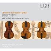 Bach: Goldberg-Variationen (Version for String Trio) [Hybrid SACD]