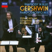 Gershwin: Rhapsody In Blue; Concerto In F / Chailly
