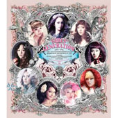 Girls' Generation: The  Boys