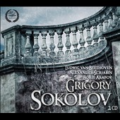 Beethoven: Piano Sonatas nos 7, 27 & 32; Scriabin: Piano Sonatas nos 2 & 3; Concerto for Violin, Piano & Percussion with Chamber Orchestra / Boris Arapov, piano