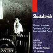 Shostakovich: Chamber Symphony, From Jewish Folk Poetry, etc