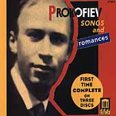 Prokofiev: Songs and Romances / Yevtodieva, Sokolova, et al