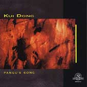Kui Dong: Pangu's Song / Olly Wilson, et al