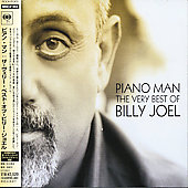 Billy Joel: Piano Man: The Very Best of Billy Joel [Japan]