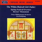 Chinese Music Series - The White-Haired Girl, etc /Kektjiang