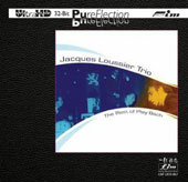 Jacques Loussier/Jacques Loussier Trio: The Best of Play Bach