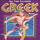 Various Artists: All Time Favorite Greek Music