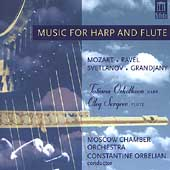 Music for Harp and Flute / Oskolkova, Sergeev, et al