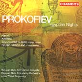 Prokofiev: Egyptian Nights, etc / Valeri Polyansky, et al
