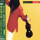 Taro Hakase: Walking with You *