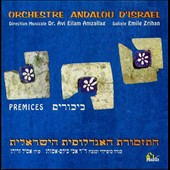 Israeli Andalusian Orchestra: Premices (First Fruit)
