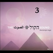 Various Artists: The Sound, Vol. 3: Downtempo Magic