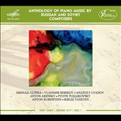 Anthology of Piano Music by Russian and Soviet Composers, Part 3, Disc 1: Before 1917 - works by Glinka, Tchaikovsky, Taneyev, Lyadov, Arensky et al.