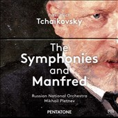 Tchaikovsky: The Symphonies and Manfred / Russian National Orchestra, Pletnev [7 CDs]