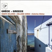 Katerina Vlahou: Greece: Hellenic Songs