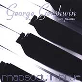 George Gershwin: Rhapsody in Blue [Columbia River]