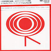 Pizzicato Five: Band Of The 20th Century: Sony Years 1987 - 1990