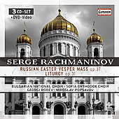 Rachmaninov: Russian Easter Vesper Mass, Liturgy / Robev, Popsavov, et al