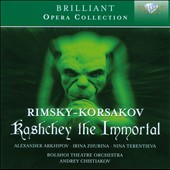 Rimsky Korsakov: Kashchey The Immortal, opera / Arkhipov, Zhurina, Terentieva, Verestnikov, Matorin
