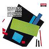 Prokofiev: Symphony no 6, Waltzes Suite / Järvi, Scottish NO