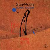Satoh: Sun, Moon / Akikazu Nakamura, Shin Miyashita