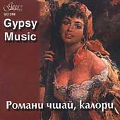 Angelo Malikov: Gypsy Music