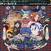 Original Soundtrack: Baten Kaitos: Eternal Wings and the Lost Ocean
