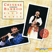 Various Artists: Chinese Bamboo Flute Music [Madacy]
