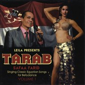Leila In Egypt: Tarab