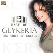 Glykeria: The Voice of Greece: The Best of Glykeria