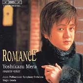 Romance / Yoshikazu Mera