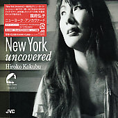 Hiroko Kokubu: New York Uncovered